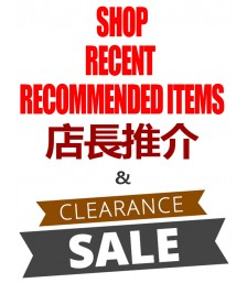 My Favor Recent Recommended Items & Discount Area / 我最喜愛的近期推介及減價區